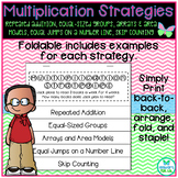 Multiplication Strategies Foldable Freebie