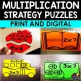 Multiplication Strategies | Math Puzzles Print and Digital