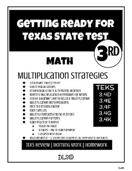 Multiplication Strategies and Daily Review - Getting Ready for STAAR