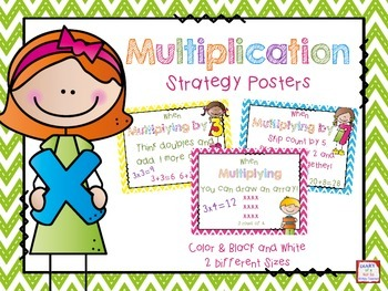 Multiplication Strategy Posters- Color and B&W