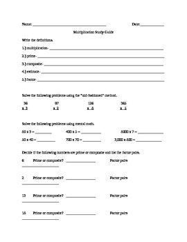 Multiplication Study Guide