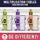 Multiplication Tables Clipart (Crayon Edition)