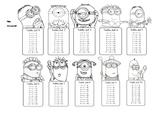 Minions Multiplication Tables. Spanish titles.