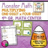 Multiplication Task Card Math Center & Monster Activity 4th Grade
