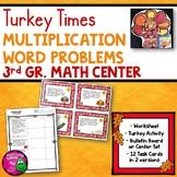 Multiplication Task Card Math Center & Turkey Activity 4th Grade