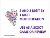 Multiplication Task Cards 2 and 3 digit by 1 digit (Valentines)