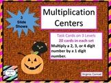 Multiplication Task Cards---3 Levels---Halloween Theme