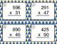 Multiplication Task Cards (3 digit by 2 digit)
