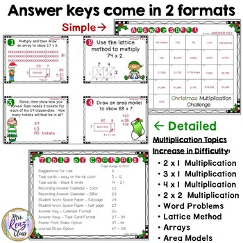 Christmas Math - Multiplication Task Cards  for a Christmas Math Center