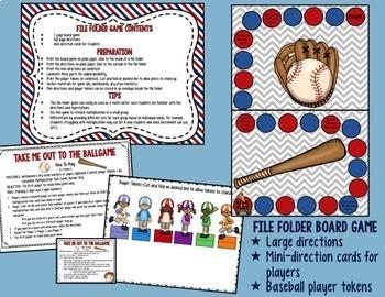 Multiplication Task Cards & File Folder Game