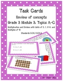 Multiplication Task Cards Grade 3 NYS Module 3 (part 1)