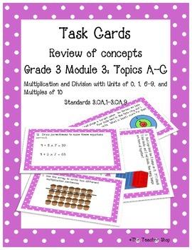 Multiplication Task Cards Grade 3 NYS Module 3 (part 1)