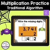 Multiplication Task Cards Halloween Themed for use with Bo