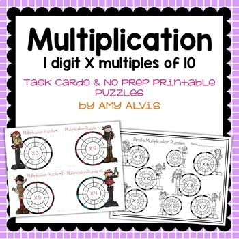 Multiplication Task Cards & NO PREP Printable Puzzles - 1 digit X multiple of 10