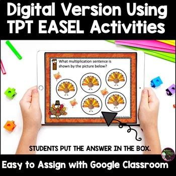 Multiplication  Task Cards - (Thanksgiving Theme)
