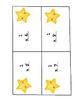 Multiplication Superstar Flash Cards - Times Tables 1 - 12