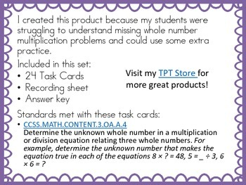 Multiplication Task Cards: Unknown Whole Number
