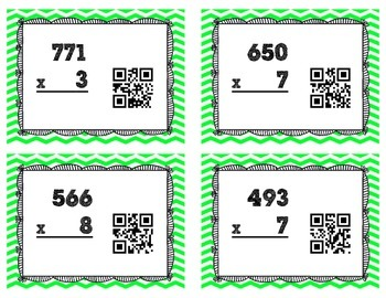 Multiplication Task Cards - With QR Codes