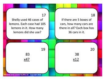 Multiplication Task Cards (upper elementary)