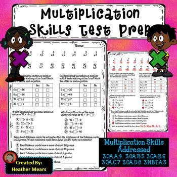 Multiplication Test Prep