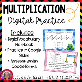 Multiplication Test Prep CCSS Aligned *Google Version*