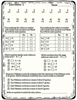 Multiplication Test Prep Free