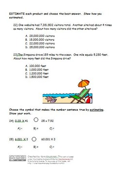 Multiplication Test & Review