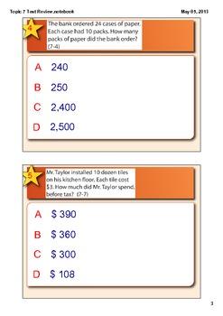 Multiplication Test Review Assessment CCSS 4.NBT.5