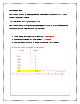 Multiplication Test/Assessment