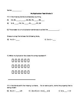 Multiplication Test/Quiz