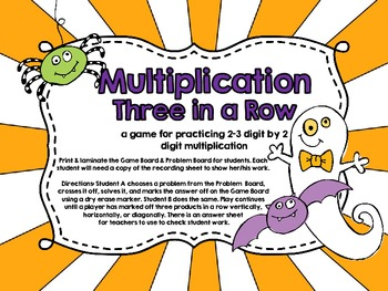 Multiplication Three in a Row-Halloween-2 and 3 Digit by 2 Digit