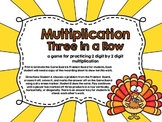Multiplication Three in a Row-Thanksgiving-2 Digit by 2 Digit