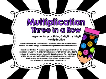 Multiplication Three in a Row-Two Digits by One Digit