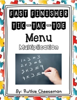 Multiplication Tic-Tac-Toe Choice Menu