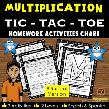 Multiplication Homework Activity Chart Bilingual English and Spanish Version