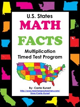 Multiplication Timed Test U.S. State Passport Program (Com