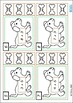 Multiplication Times Tables Facts Cards Autism
