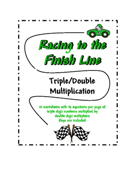 Multiplication Triple Double