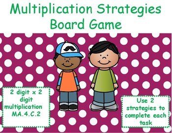 Multiplication: Two Digit by Two Digit