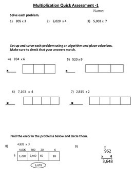 Multiplication Unit Supplements-CCSS Aligned
