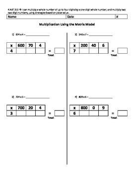 Multiplication Using the Matrix Model