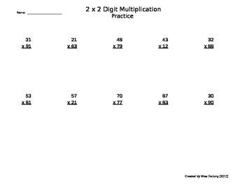 Multiplication Vertical 2-Digit by 2-Digit Worksheets - se