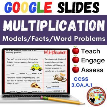 Multiplication Visuals and Fact Practice - GOOGLE INTERACTIVE CLASSROOM!