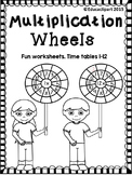 Multiplication Wheels - fun worksheets