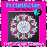 Multiplication Wheels with Craftivity