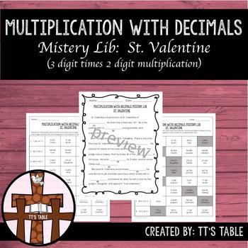 Multiplication With Decimals Mistory Lib: St. Valentine