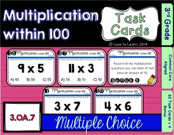 Multiplication Within 100 Task Cards - 3rd Grade