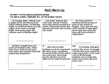 Multiplication Word Problems!