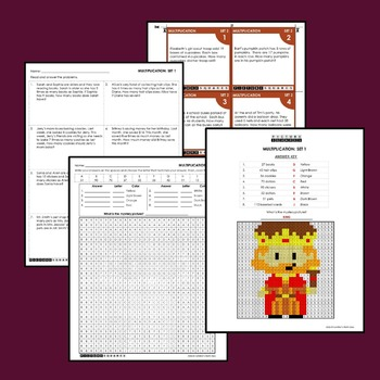 Multiplication Story Problems - 4th Grade Mystery Pictures Coloring Worksheets
