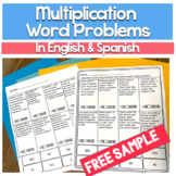 Multiplication Word Problems - Bilingual Spanish Math
